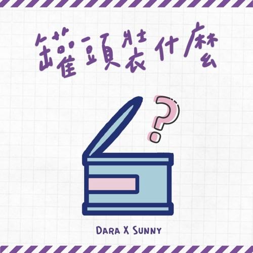 EP21│第二季來了!台灣人好奇怪?外國友人們經歷的那些文化差異