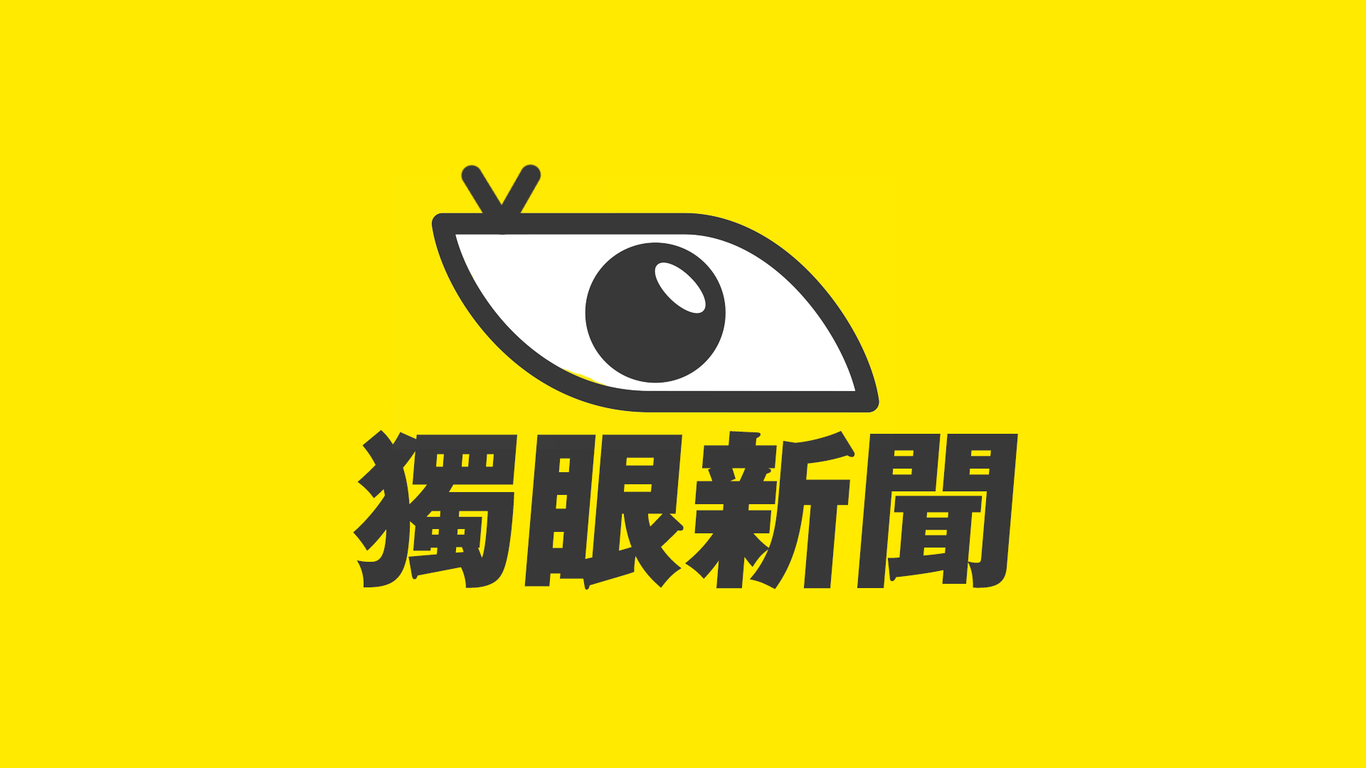 黃之鋒遭拘捕!呼籲外界更關注12名被送中的年輕人