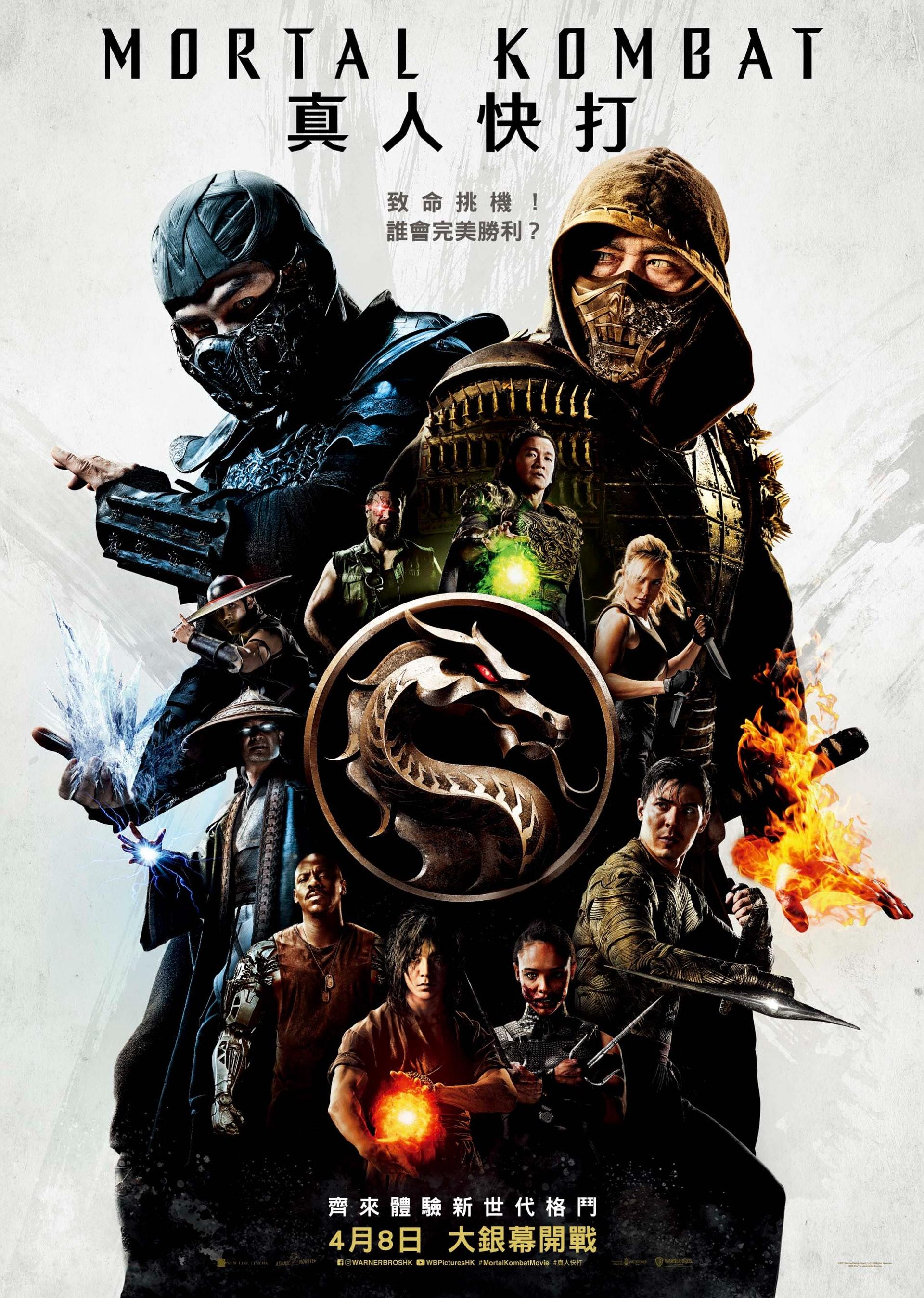 EP.101|超級血腥!格鬥遊戲《真人快打》巨幕登場!「魔蠍」、「絕對零度」 - 電影影評【Mortal Kombat】by就醬說