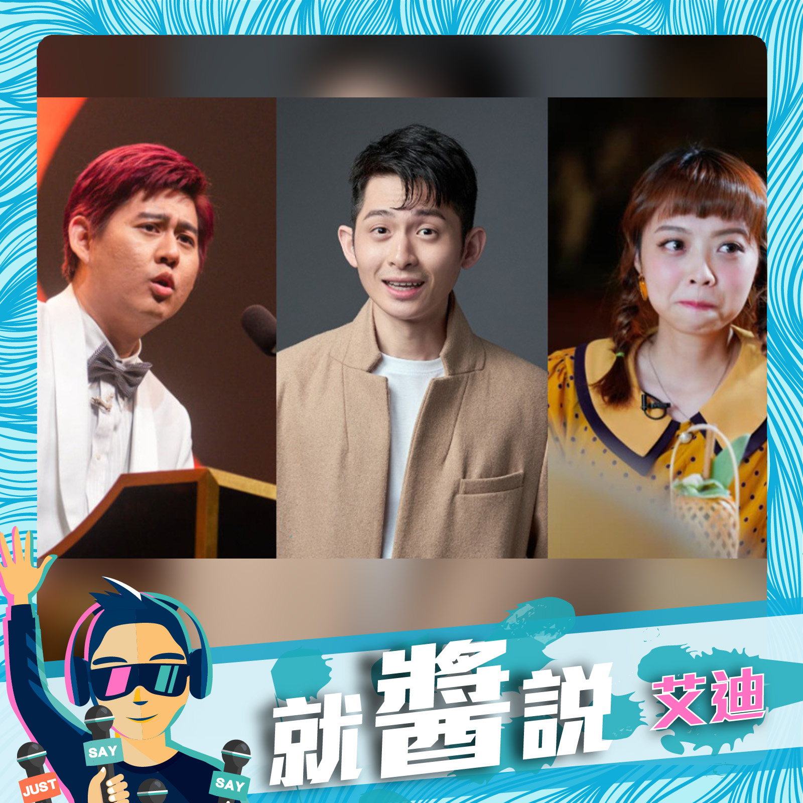 EP.245|脫口秀演員龍龍、老K、博恩事件懶人秒懂包 【Talk show / 炎上 BURN】
