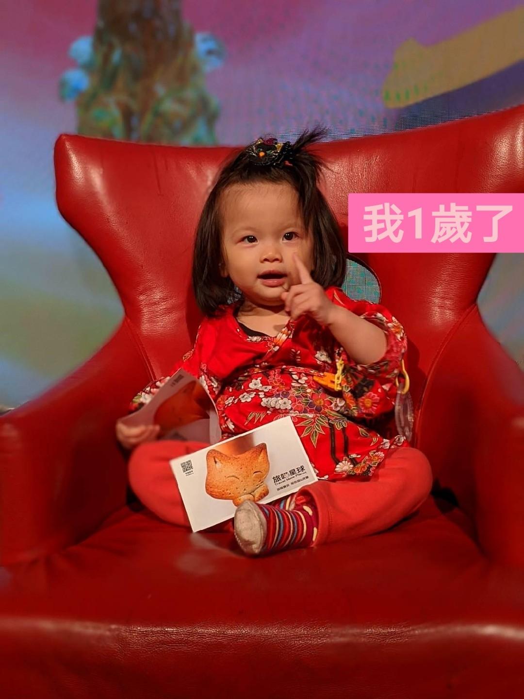 旅喵寶貝 向世界宣告:我1歲了