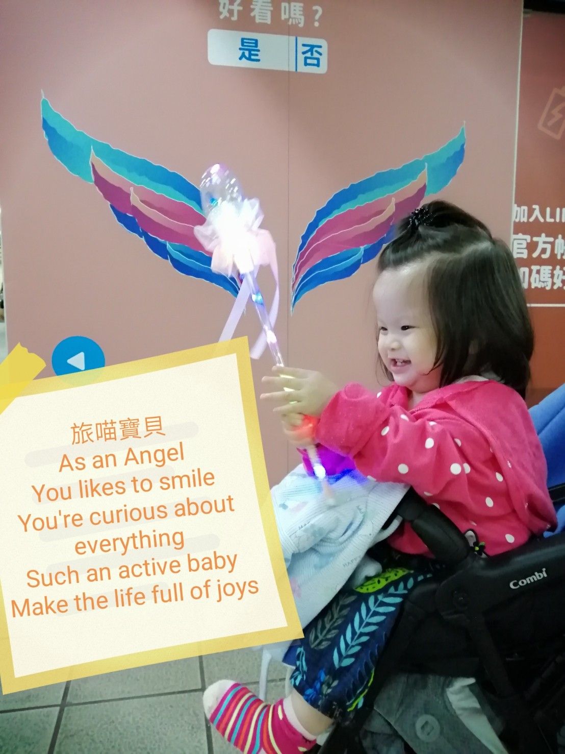 旅喵寶貝 嗨玩耍As a cute Angel