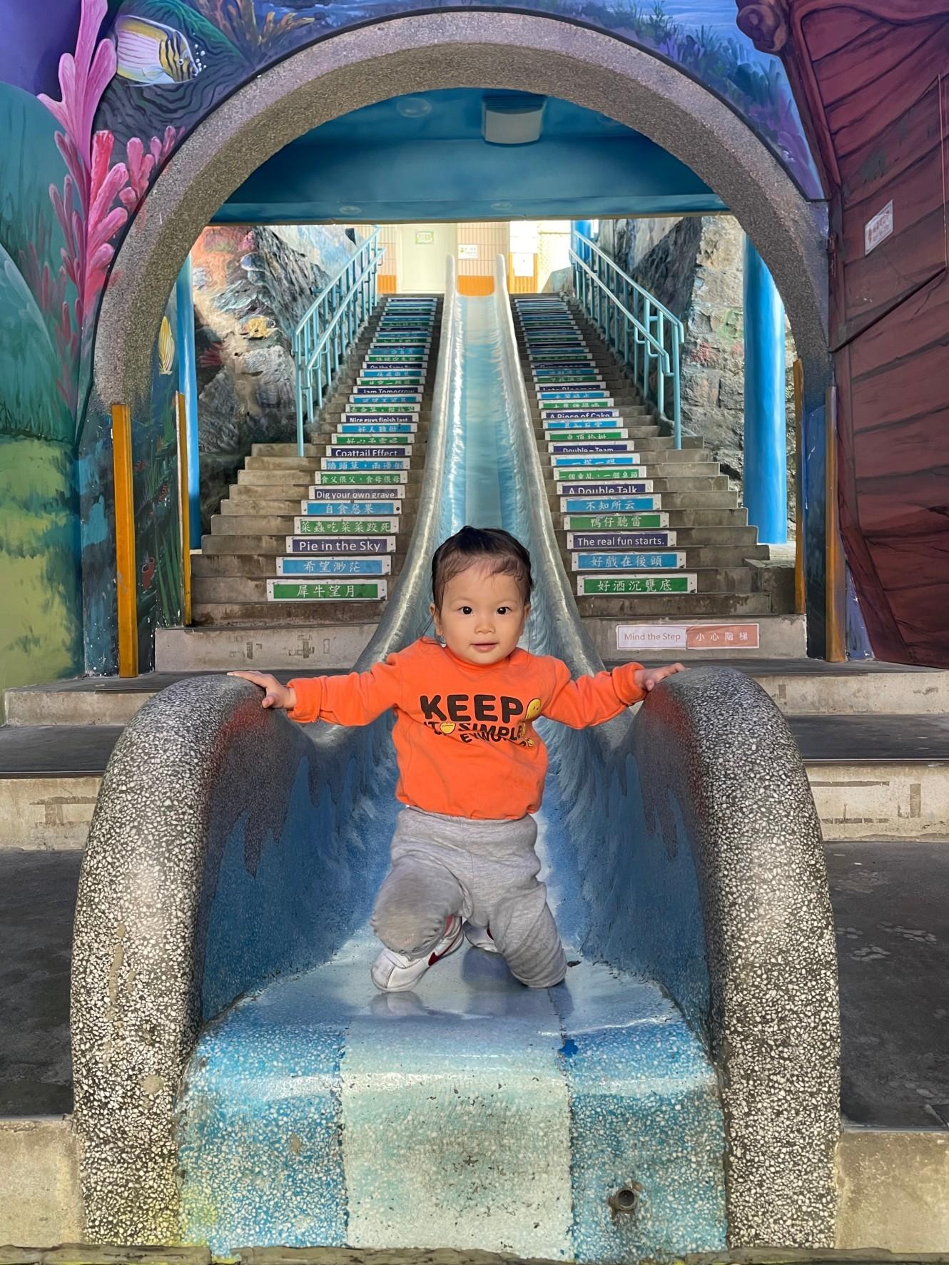 旅喵寶貝 嗨玩濂洞國小溜滑梯