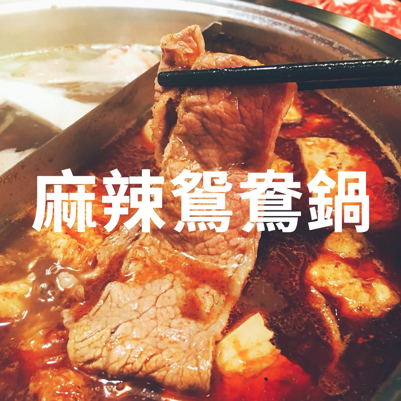 EP50┃百變燒臘點心 - 八大菜系粵菜點心篇 feat.Cindy