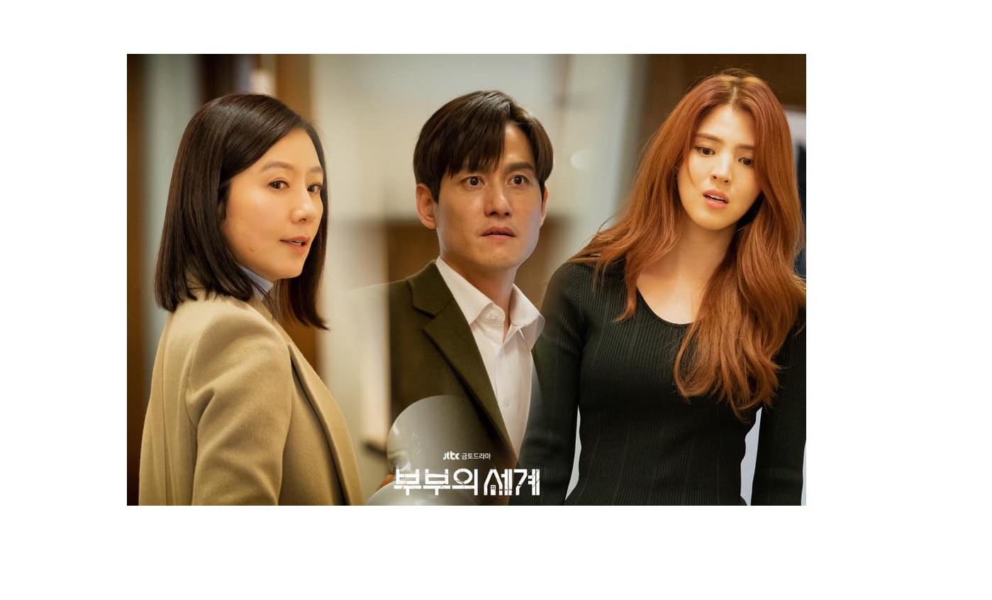 【子琳開麥】幸福心旅行--從韓劇《夫妻世界》,夫妻關係變質了,怎麼辦?-中廣郭子琳