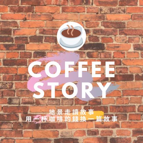 【地景走讀故事】EP. 4 平溪故事-part 2-礦業時期🡪蕭條時期