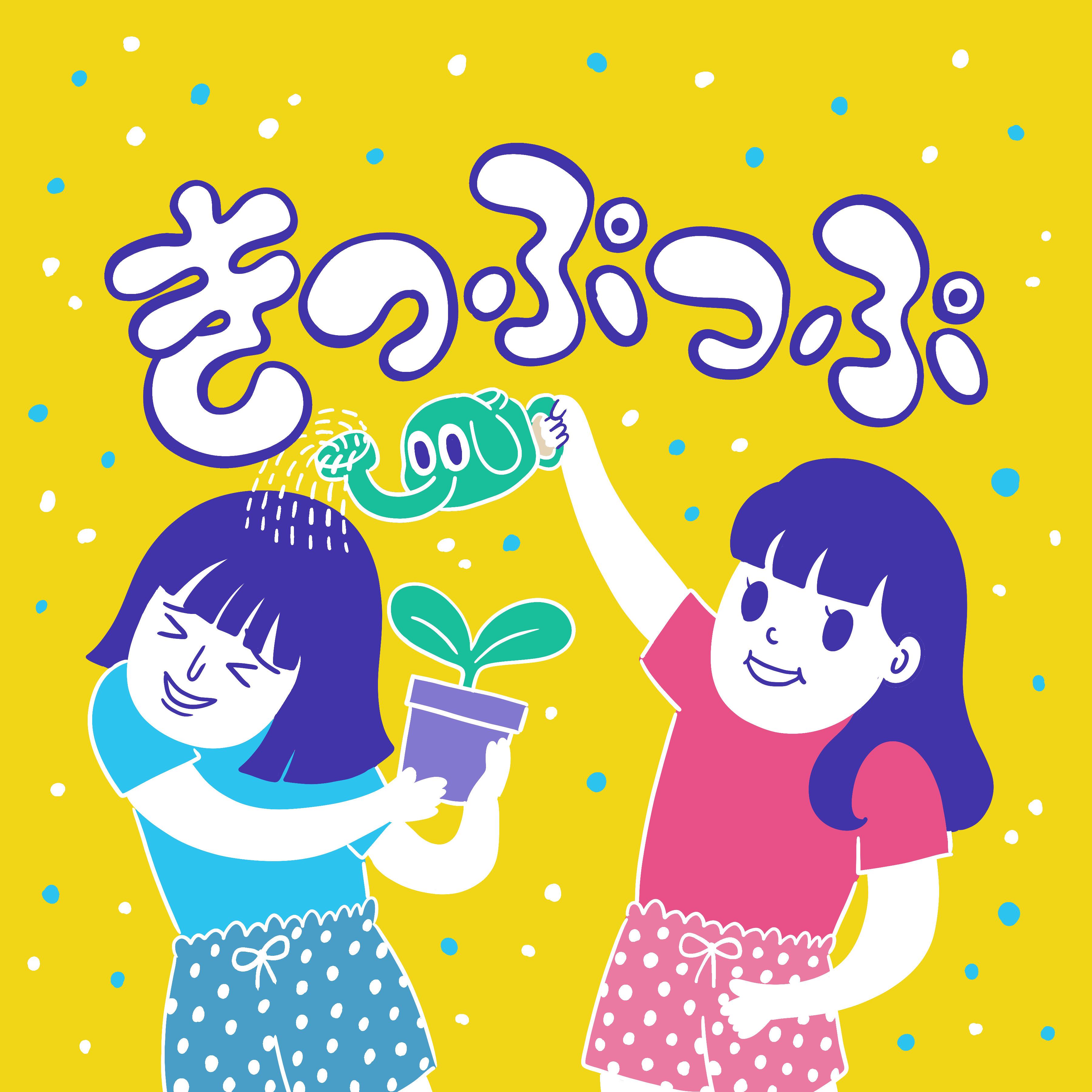 秋・日常vol.7│台日友好.ドライブ旅2