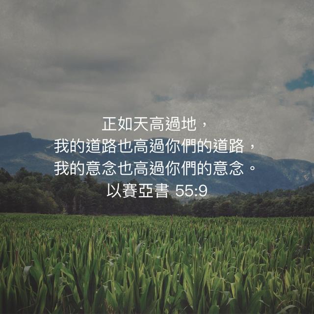 《平靜與安息》07:神的計畫