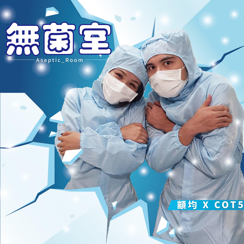 EP03【光合作用】富士山不屬於日本? 誰出國不用護照? 冷知識分享大會 STRAT!