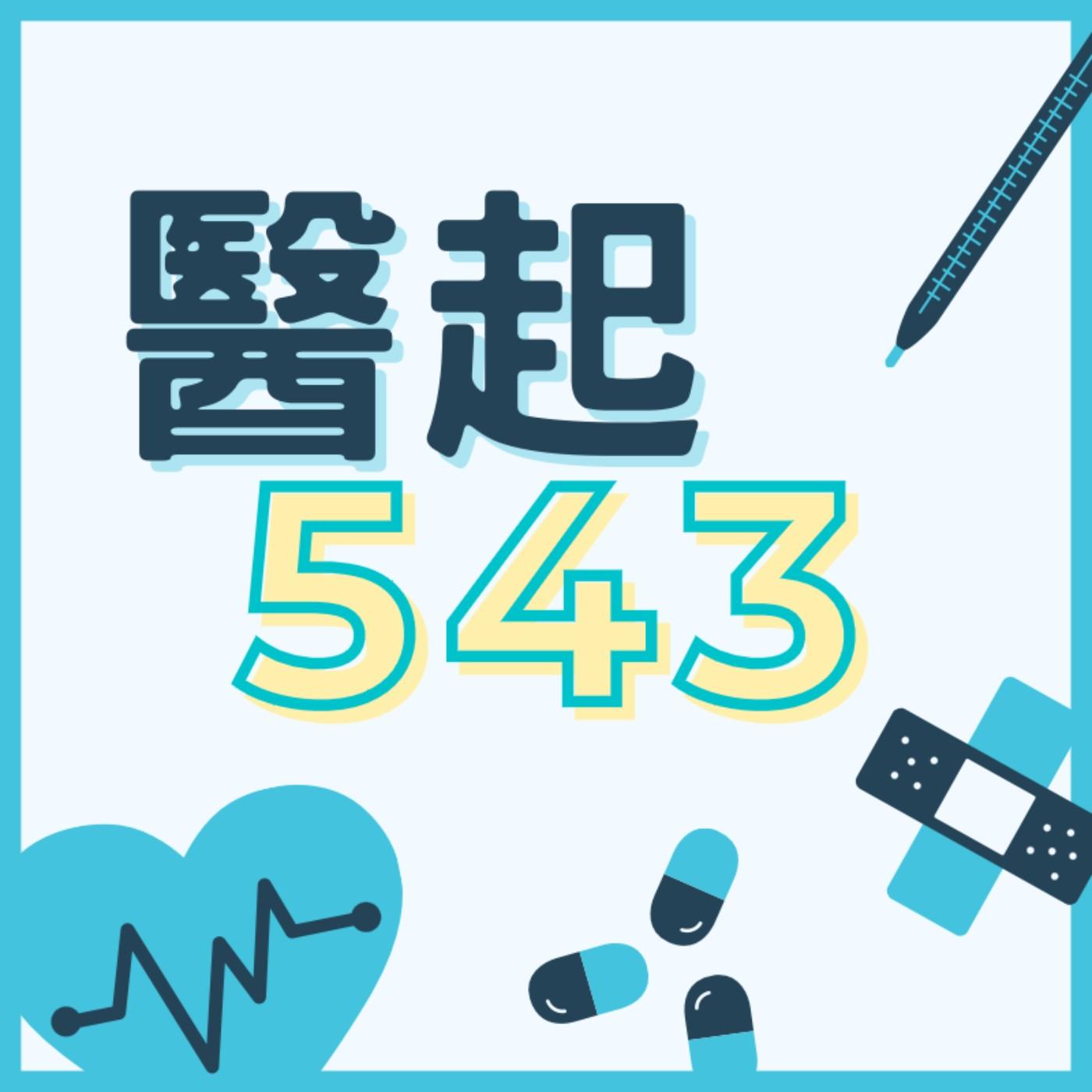 #秒懂醫件事02 秋冬防疫專案出爐! 新規定一次聽!