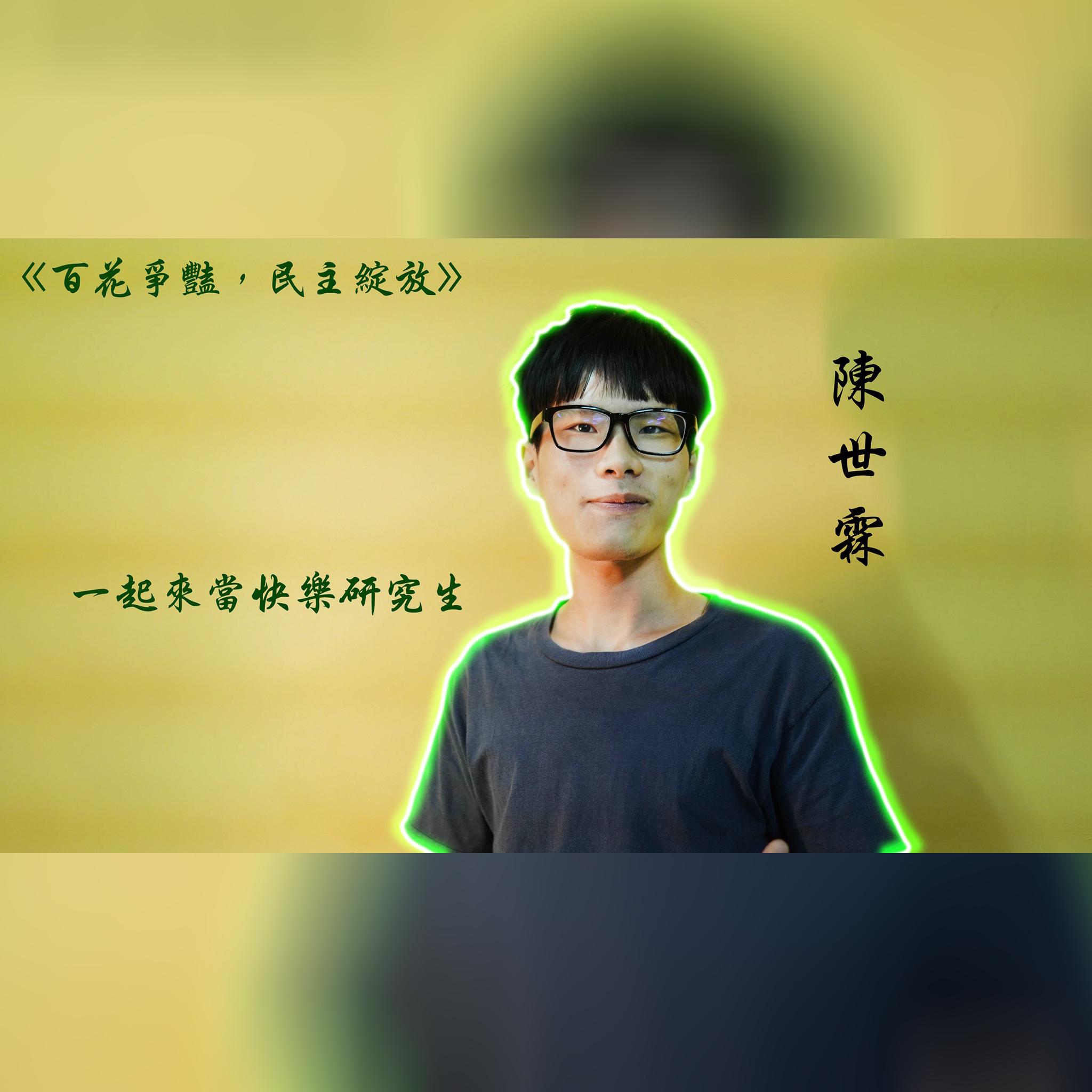 民主綻放,台灣社會運動史 EP2:農民運動