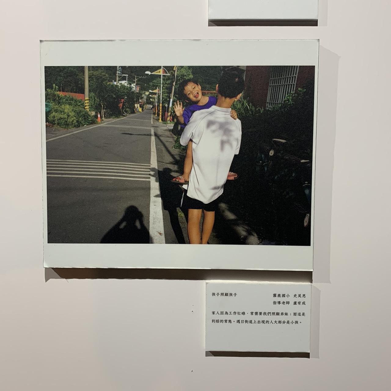 EP.22-得獎照片的背後故事
