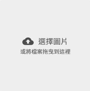 """""""末日冰川""""快溶化光了?修仙小說其實修仙的不是主角? #麥亂聊EP. 36"""