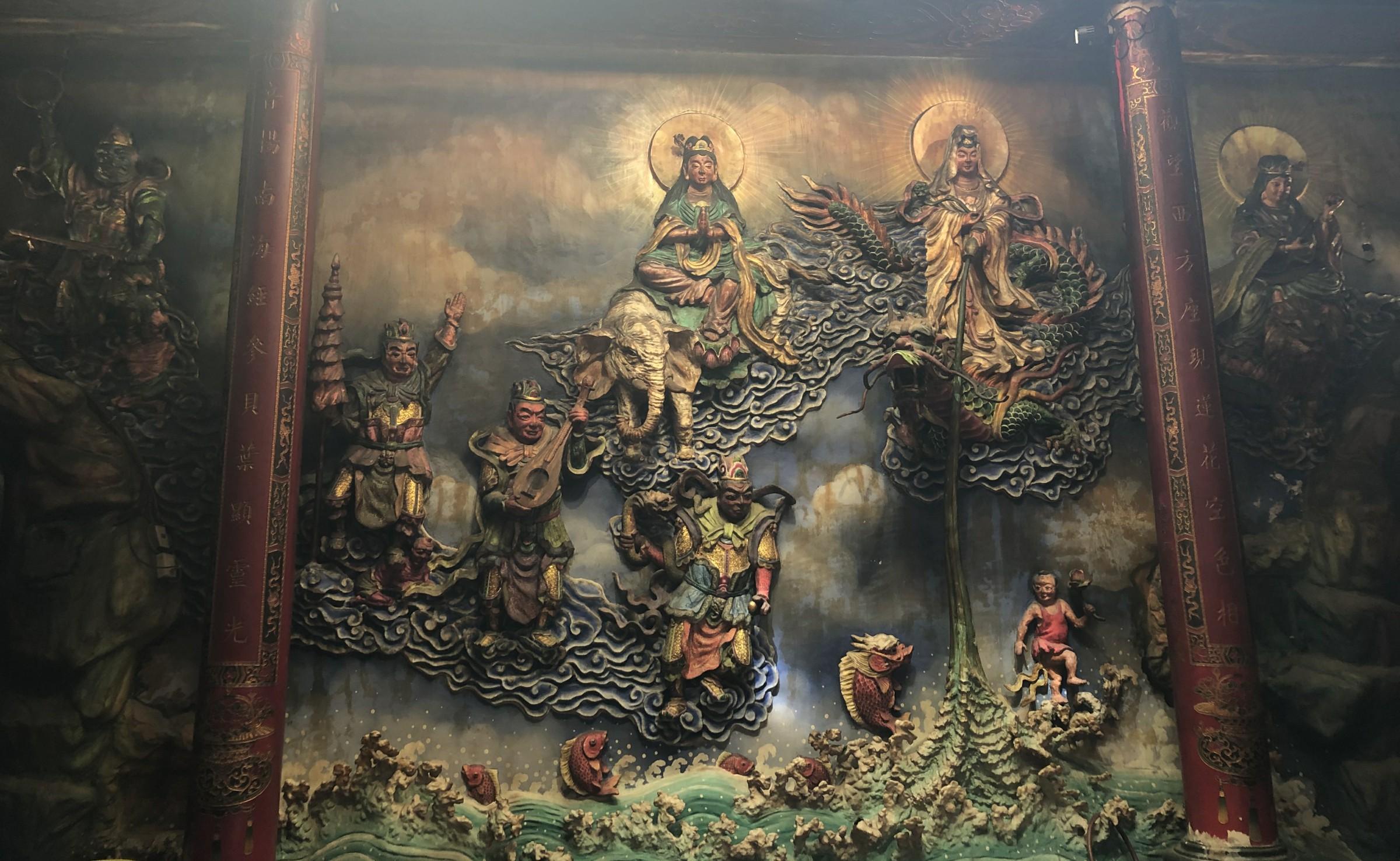 文化讚─《28》民俗研討~是神還是人?注意宗教詐騙