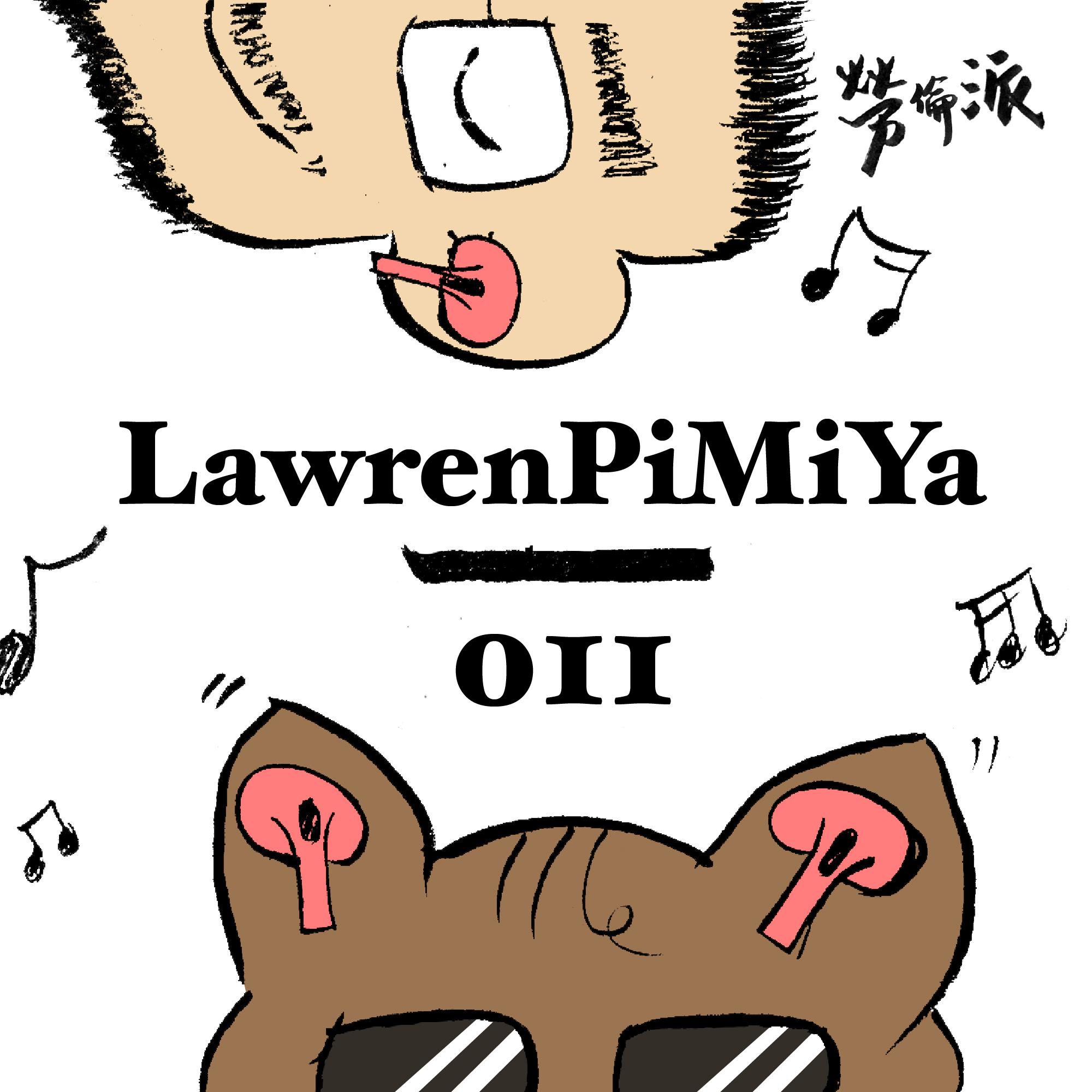 MiYa-011 / 金牛順遂『哞還哞樂』之過年這回事