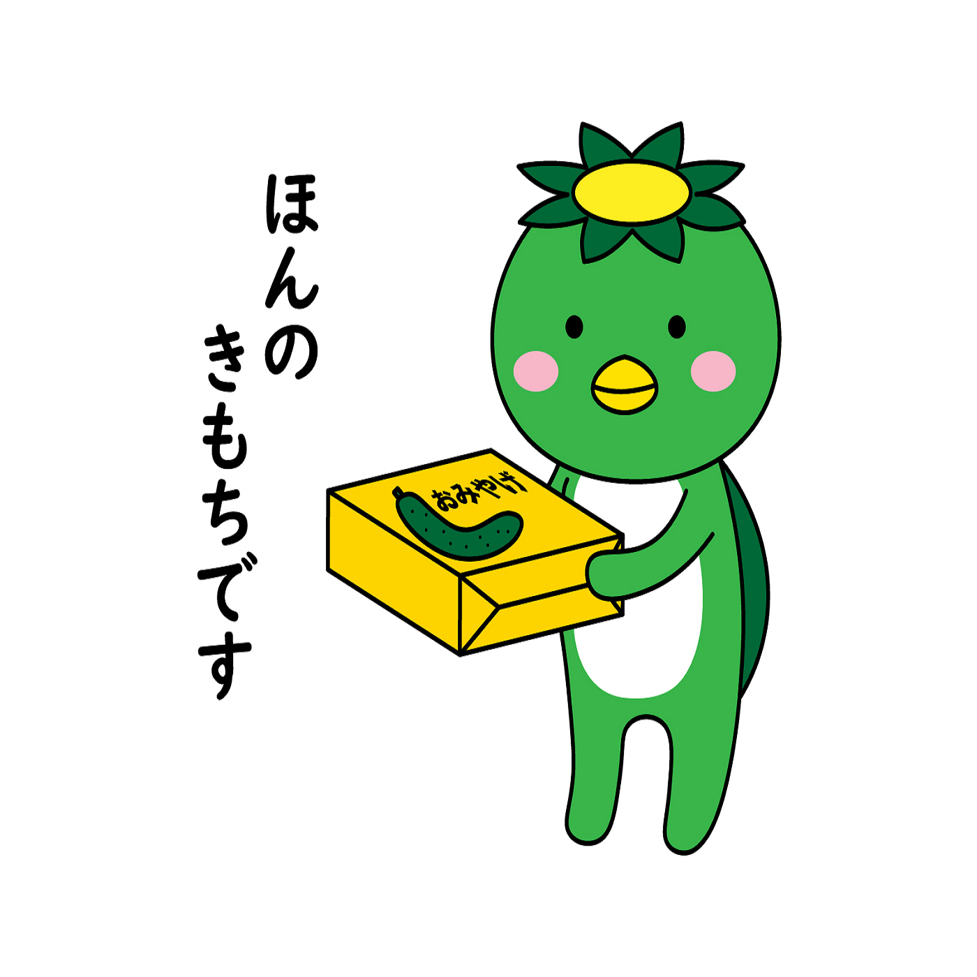 EP∣88 【都市傳說】毛毛的!日本妖怪都市傳說!