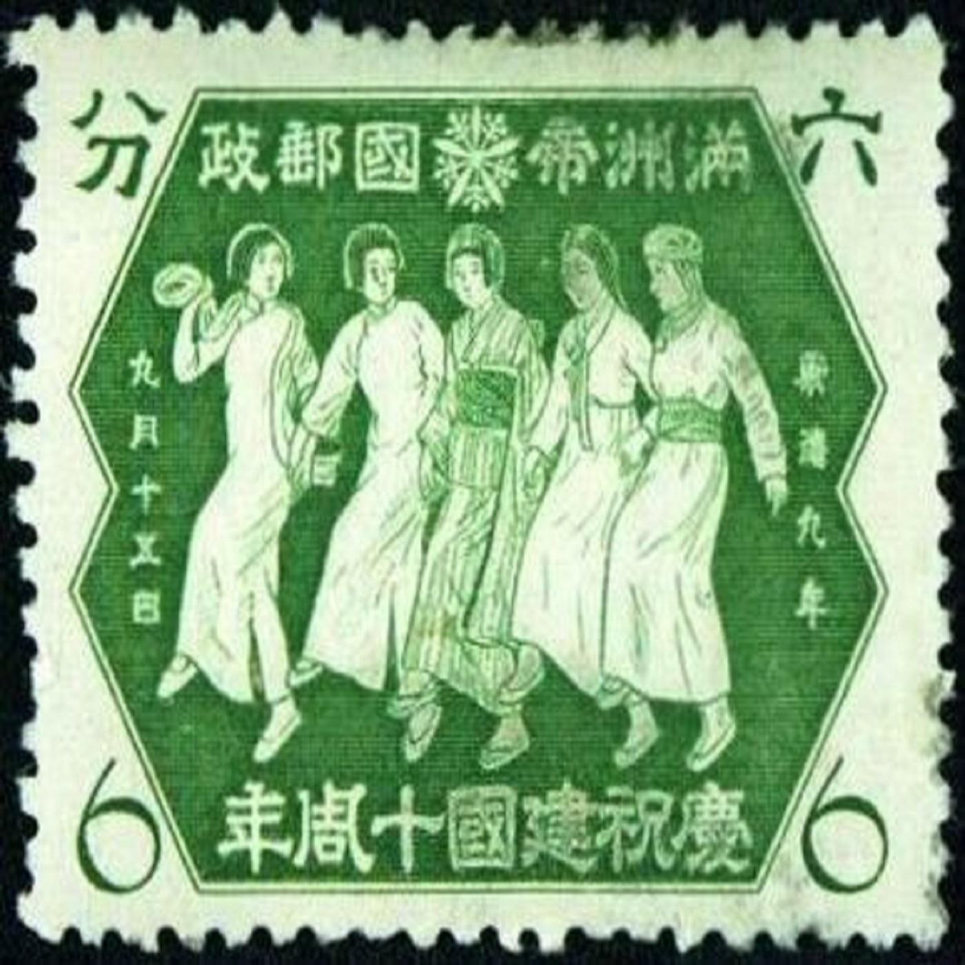 EP∣111 【歷史】731部隊的前傳---滿洲國