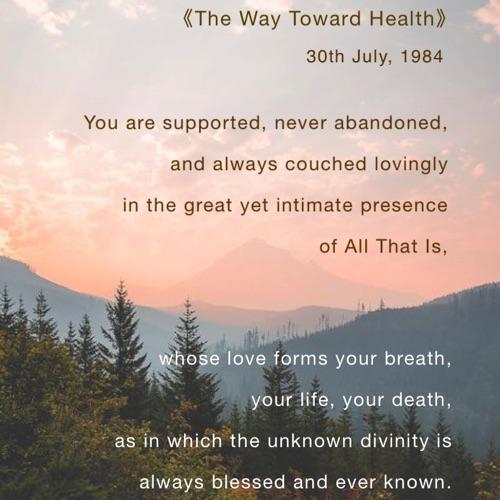 心靈擴展朗讀系列《健康之道》 1984年7月30日:賽斯的臨終關懷