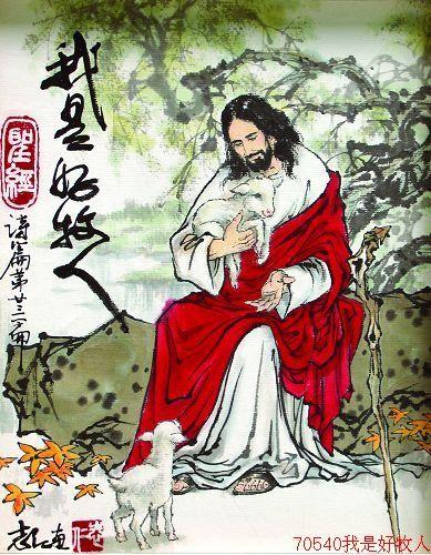 5月10日約翰福音十章11~15節