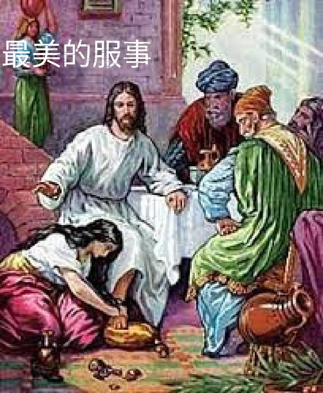5月27日約翰福音十一章4~8節