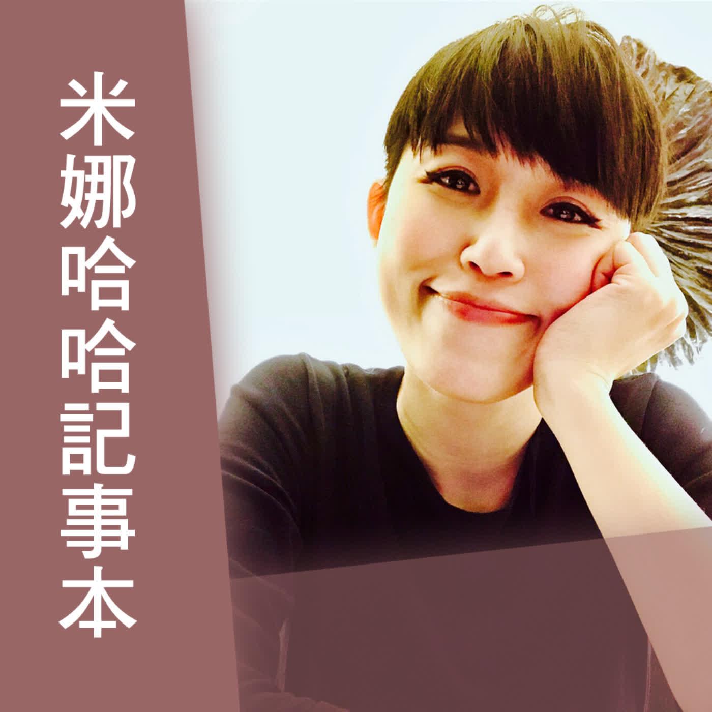 王筠銨_抗癌作家《我是一位少奶奶》(一)