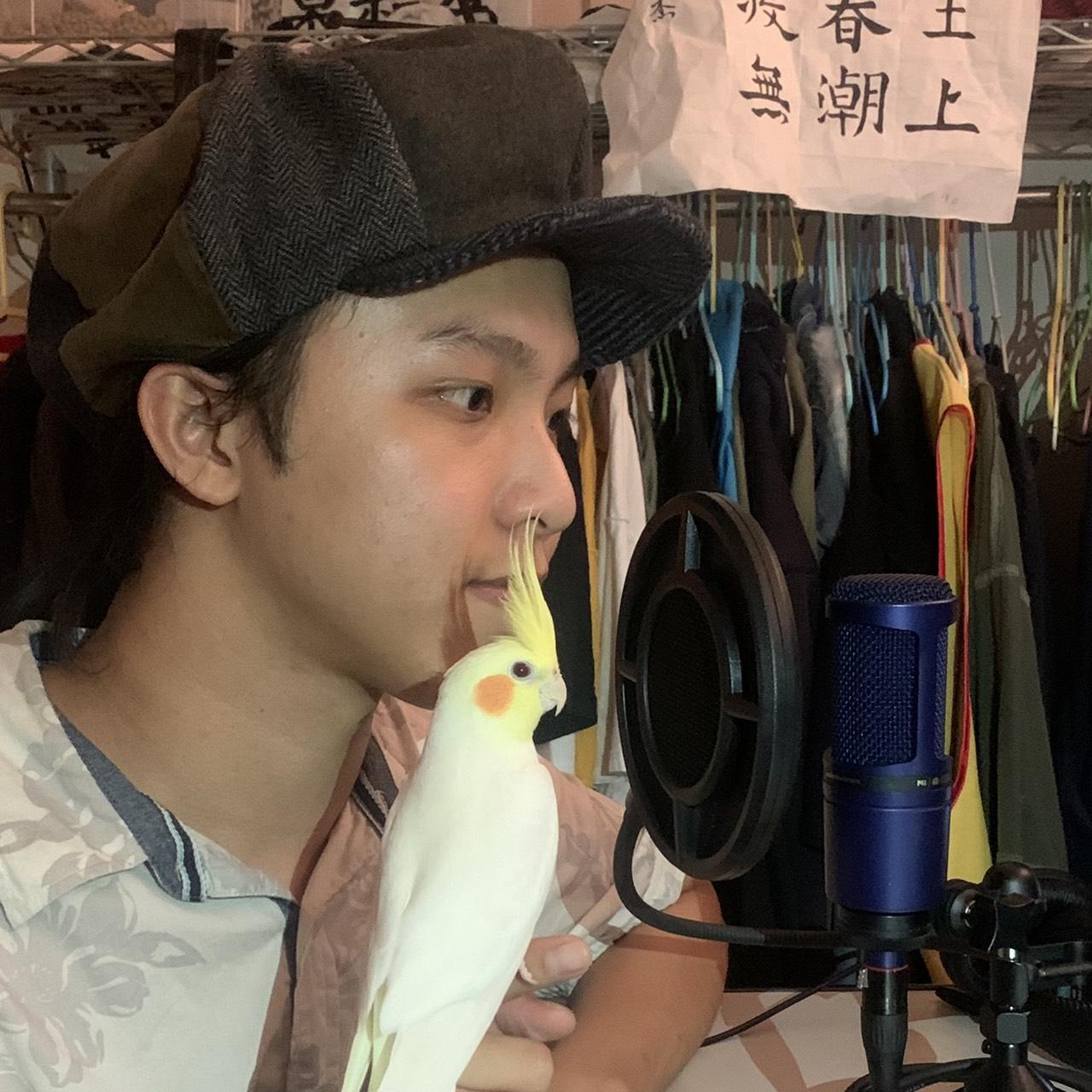 【隔離2021 #15】With 何菲洛 Philo - 何爸爸鳥園大老闆蒞臨指導,何爸爸終於發瘋了嗎?