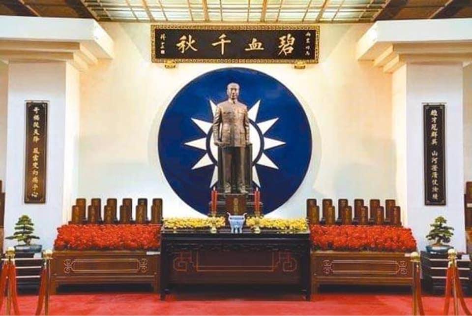 軍事漫聊-兩岸最大共諜劉連昆、邵正宗案