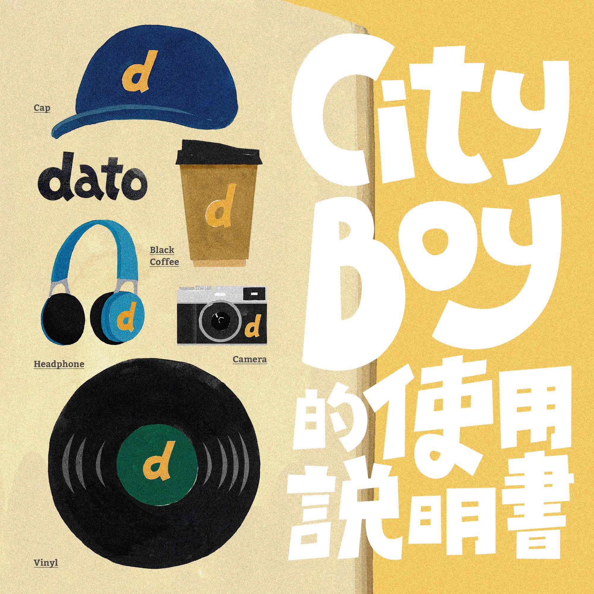 J-POP超男子:20、30、40跨世代日音對談|Kazbom、宇宙電波、部長