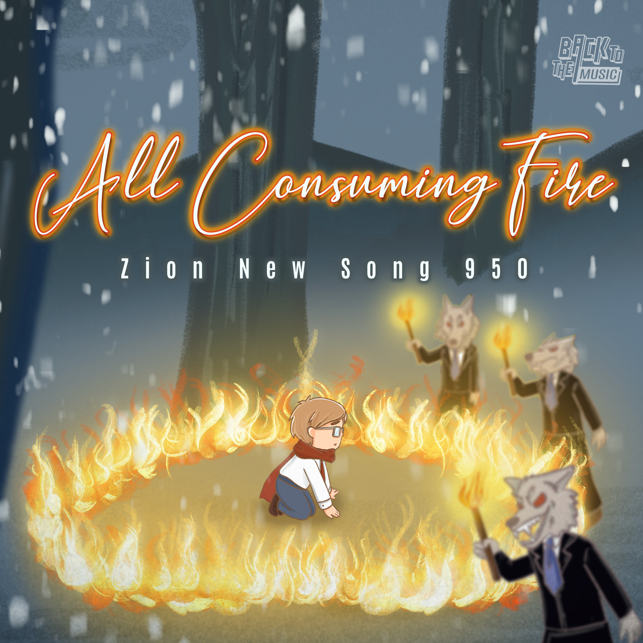 【All Consuming Fire 】   Music   Praise the Lord 2021   Back To The Music