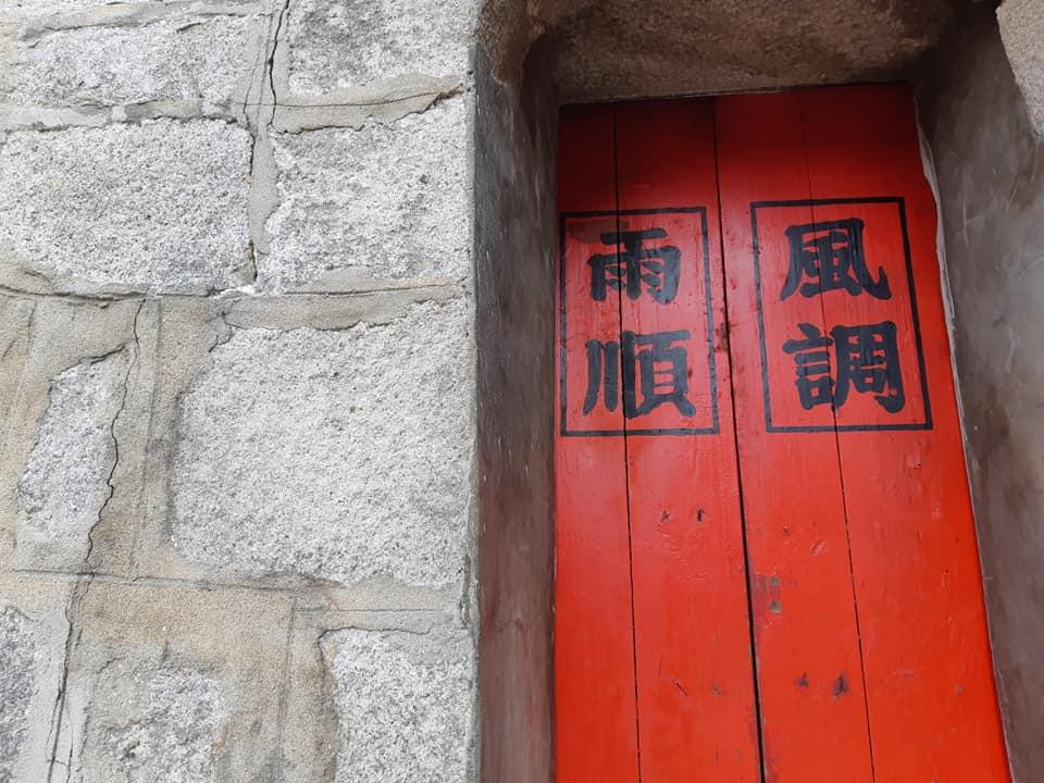 0131台灣鄉民曆ep8│開吃囉!低調的台灣之光蜜棗,大寒過去吃什麼最好?
