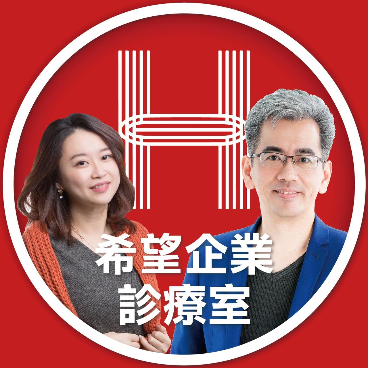EP23 孫子兵法最終章