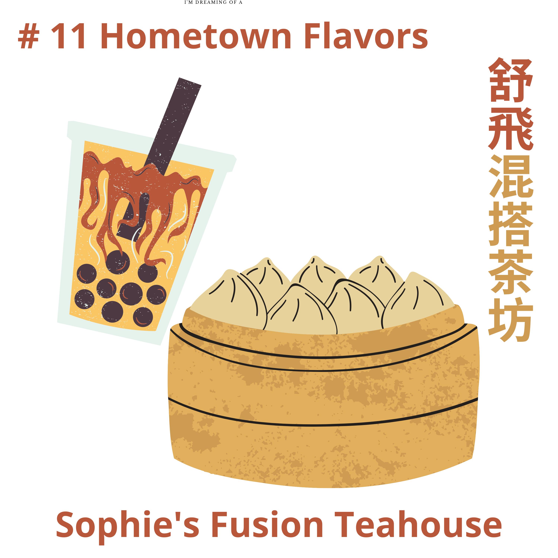 #11 Ship Hometown Flavors Overseas 家鄉的味道—飄洋過海而來