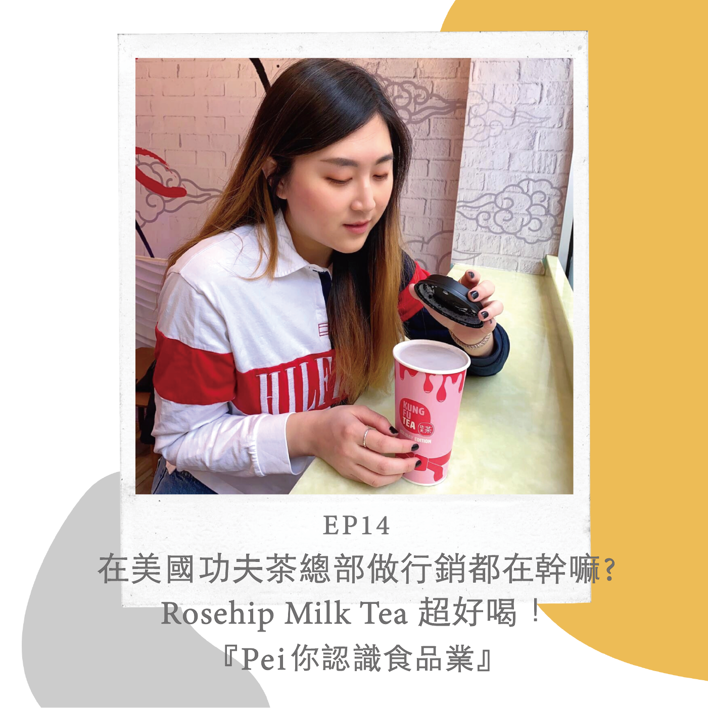 EP14 在美國功夫茶總部做行銷都在幹嘛?Rosehip Milk Tea 超好喝|with Bella
