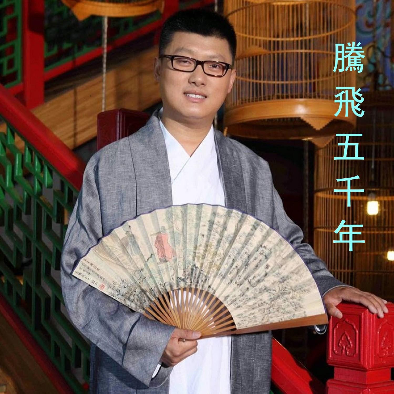 新两宋风云—第25集:庆历新政