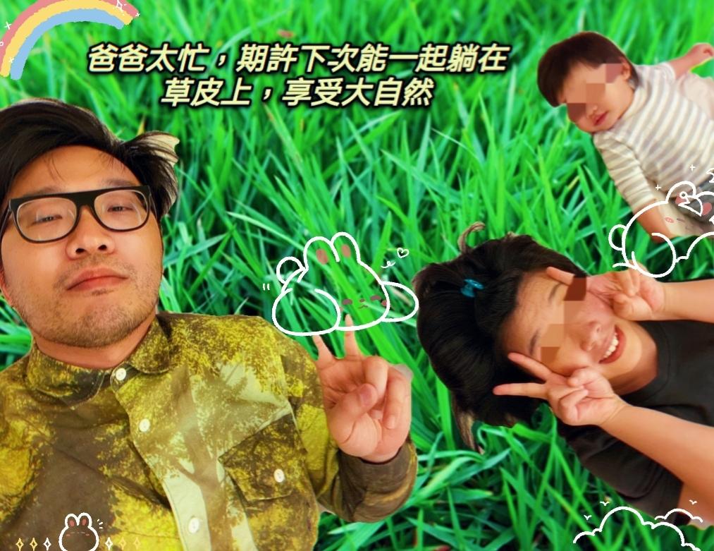 EP010客家爸爸煮湯圓