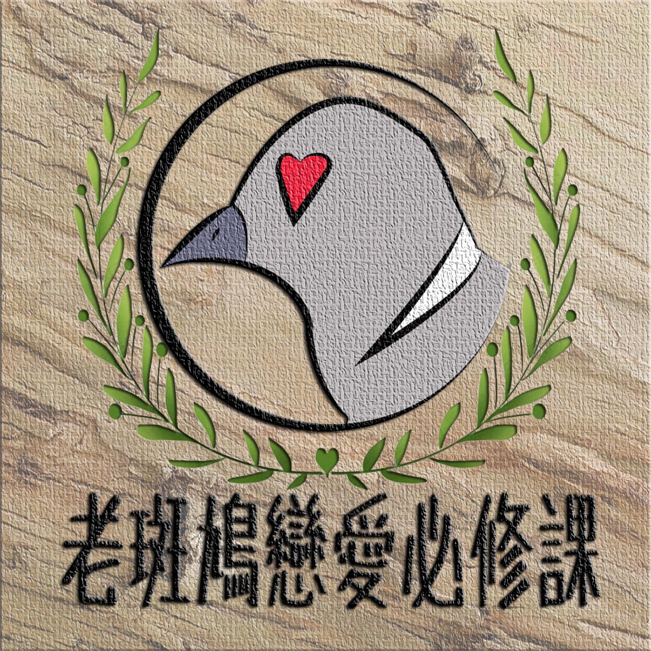 #7 【討論】要去哪約會呢? 高雄愛情摩天輪??