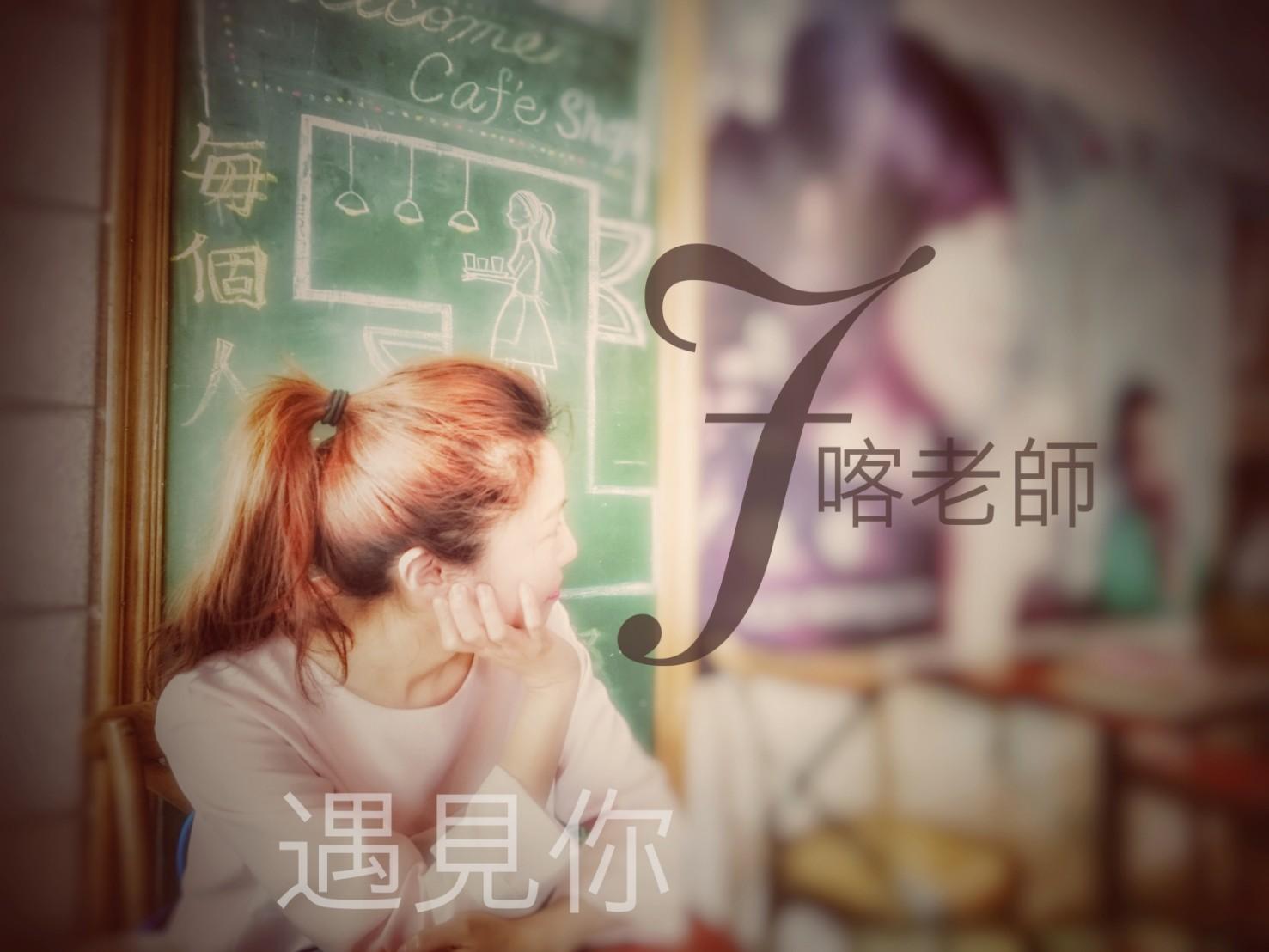 Ep28. 別糾結在校正回歸的字眼了!讓我們一起聽Podcast #在家救台灣!