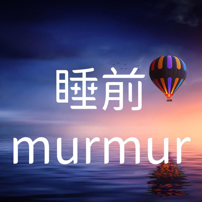 #1 睡前murmur:第一次拍韓式證件照,與筆的奇遇
