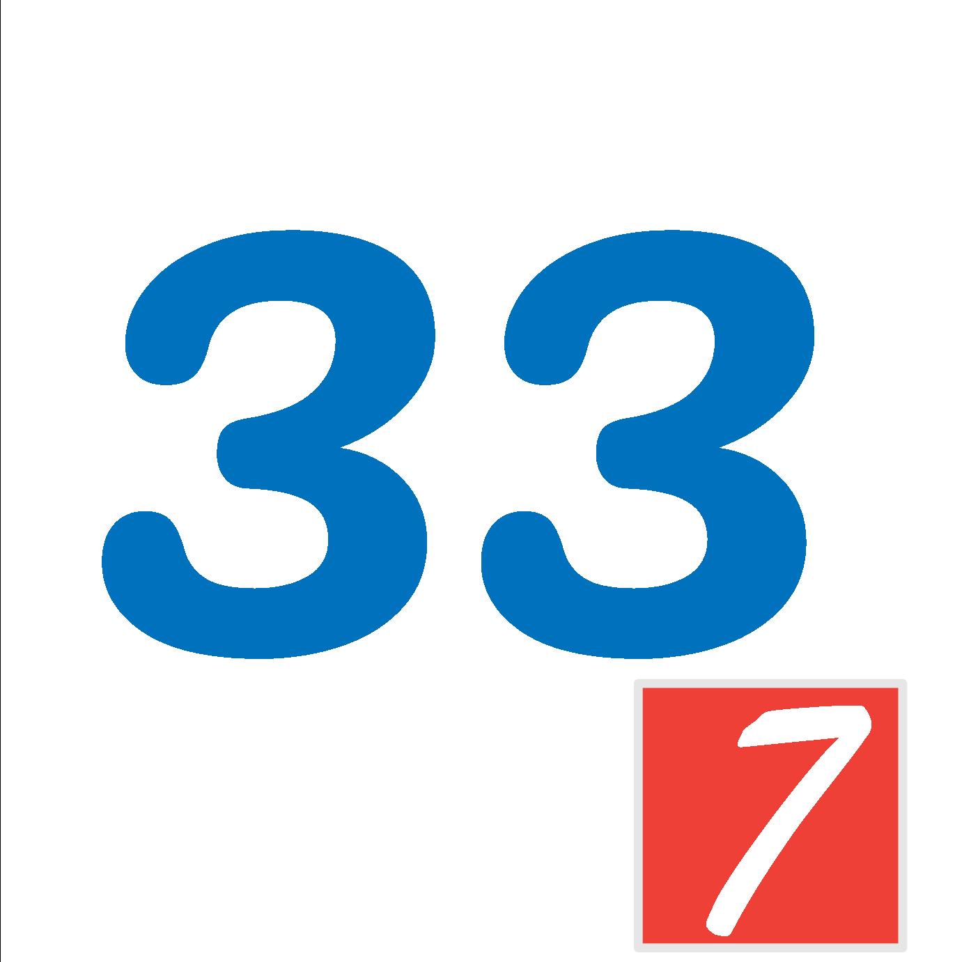 第33集_道德經-7