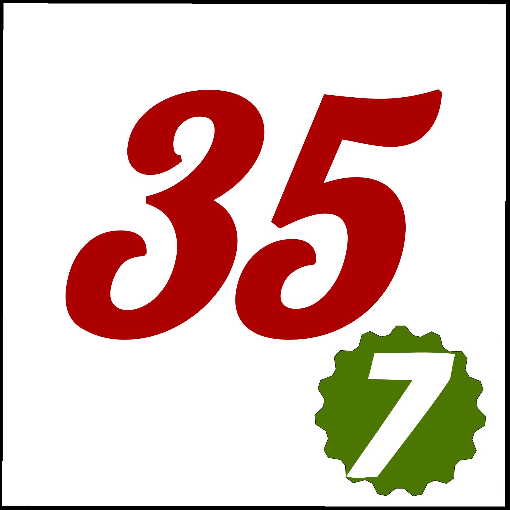 第35集_道德經-7
