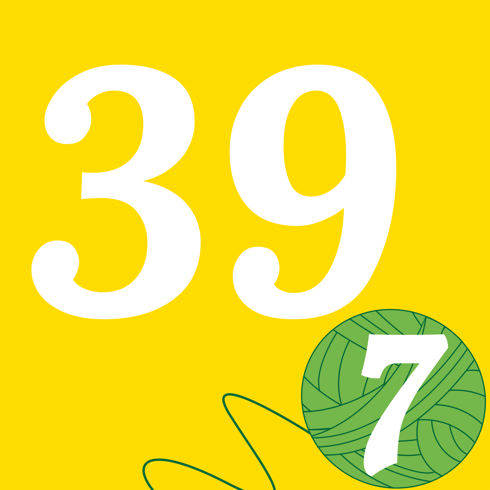 第39集_道德經-7
