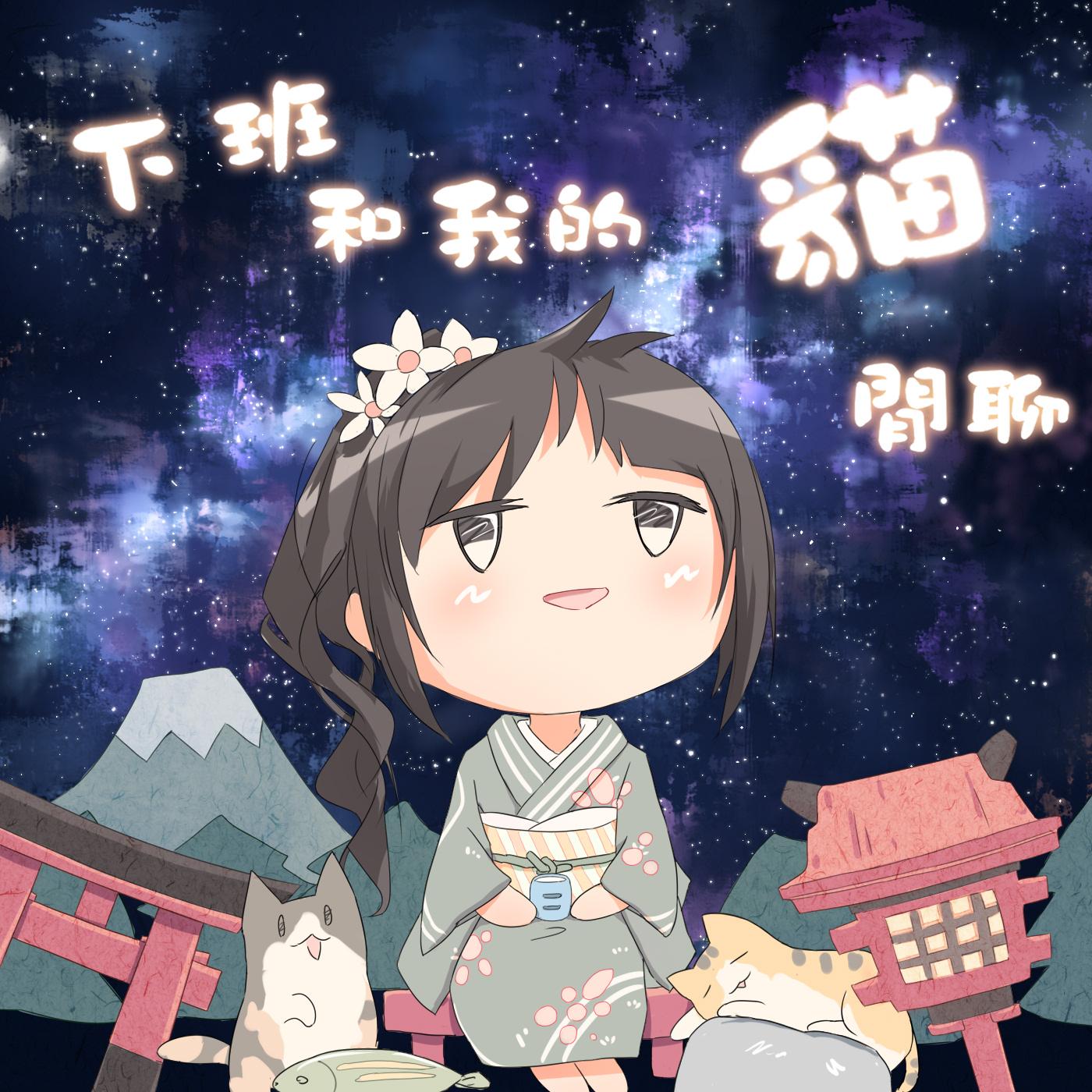 013▶【日文小說分享】不思議古書店_にかいどう青