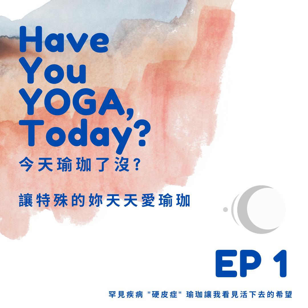 """讓特殊的你天天愛瑜珈系列 -EP1 罕見疾病 """"硬皮症""""瑜珈讓我看見活下去的希望"""