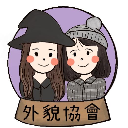 #32 外貌協會 英國遊學大公開(上)哈利波特影城 homestay分享 機場驚魂記