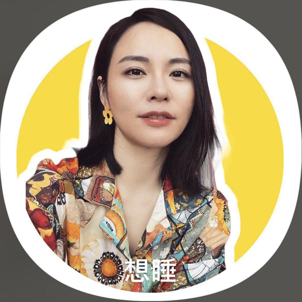 EP46.今晚來點花水木,Hana花水木的斜槓人生,ClubHouse專訪!(創業/音樂/比特幣/播客/寶貝狗~汪!)
