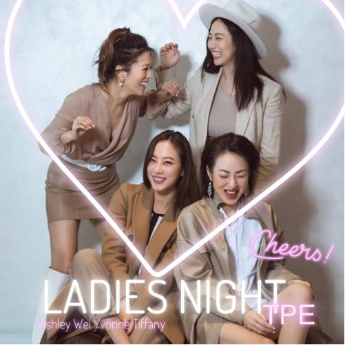 Ladies Night Episode 2  第二集 :EX =好朋友?