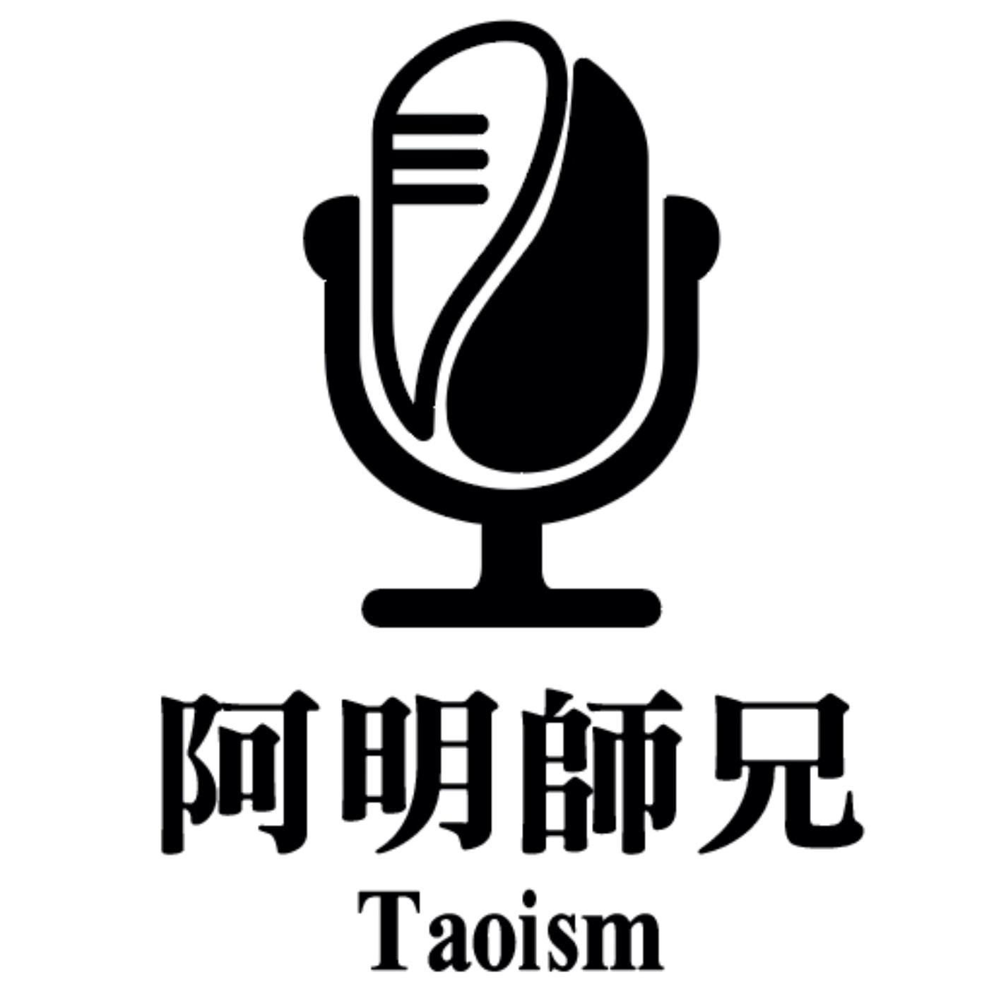 【EP20】另類台灣之光~~~二般神棍喔!!!(因為絕非一般