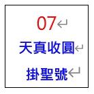 1100212 【 p99-101】_pin