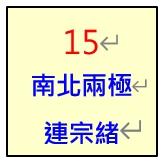 1100225 【 p166-175】_pin