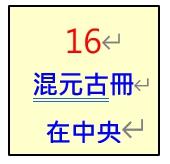 1100226 【 p176-183】_pin